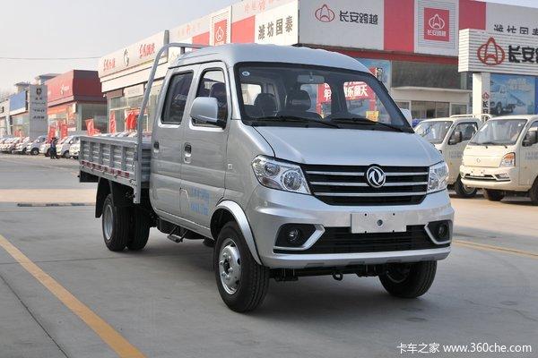 降价促销巴中D系列载货车仅售4.88万