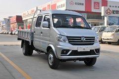 东风小康 D52 2019款 基本型 1.5L 112马力 汽油 2.6米双排栏板微卡(国六)(DXK1031NKHL) 卡车图片