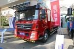 凯马 方鼎 220马力 6.75米排半栏板载货车(国六)