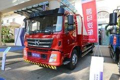 凯马 方鼎 220马力 6.75米排半栏板载货车(国六) 卡车图片