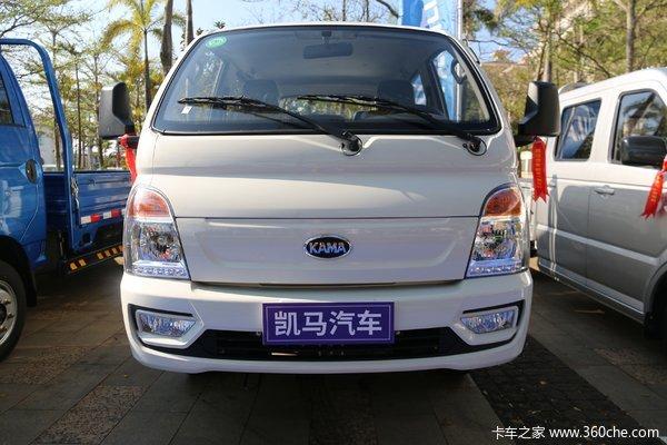 北京地区优惠0.8万锐捷载货车促销中