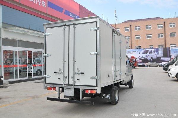 T3(原小霸王W)载货车重庆市火热促销中 让利高达0.2万