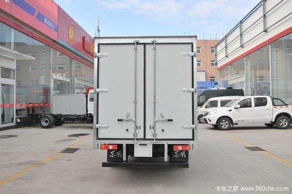 优惠0.2万广州小霸王W载货车促销中