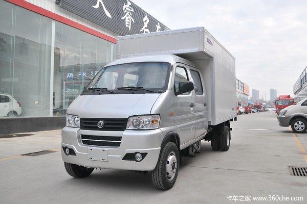 回馈客户T3(原小霸王W)载货车仅售4.92万