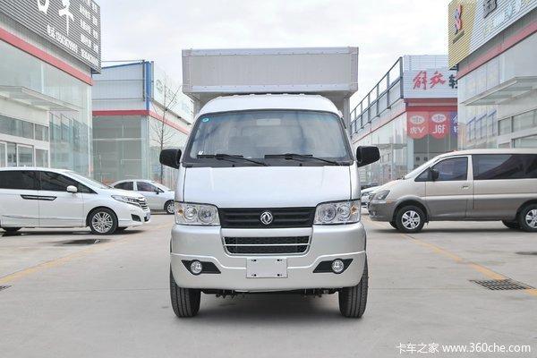 优惠 0.1万 东风小霸王W载货车促销中 2020-02-17