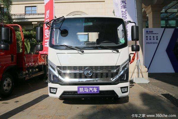 降价促销南京凯马凯捷载货车仅售7.58万