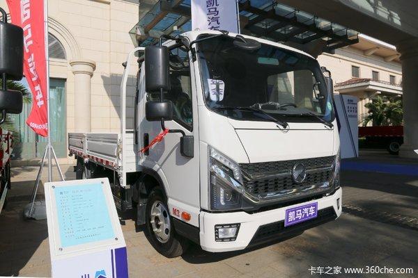 北京 降价促销 凯捷M载货车仅售8.42万