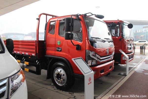 北京国六东风多利卡六米二载货车 高达2.58万优惠 可0首付提车