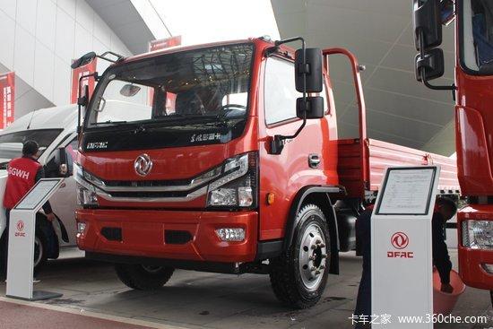 东风 多利卡D8 190马力 4X2 6.2米排半栏板载货车(国六)(EQ1160S8CDE)