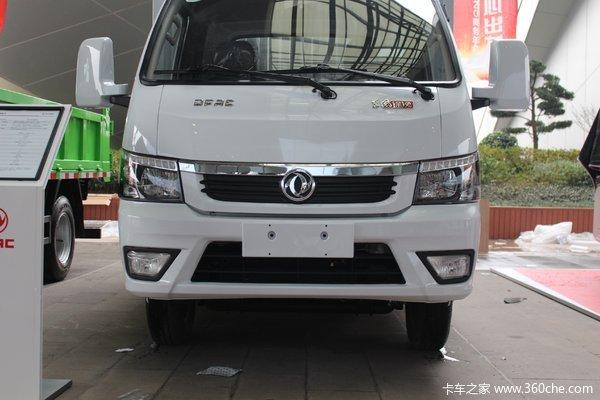 T5(原途逸)载货车邯郸市火热促销中 让利高达1.1万