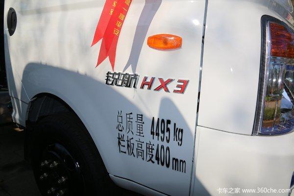 銳航X3自卸車北京市火熱促銷中 讓利高達0.8萬