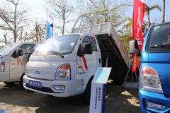 凯马 锐航X3 127马力 4X2 3.83自卸车(国六)(KMC3040HX318D6)