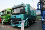 陕汽商用车 轩德翼3 速运版 250马力 4X2 6.75米仓栅式载货车(国六)