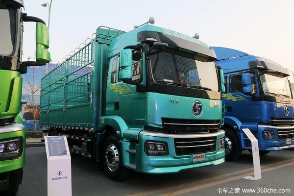 降价促销达州轩德翼3载货车仅售20.87万