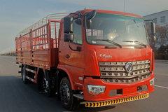 东风新疆 畅行 220马力 6X2 6.8米仓栅式载货车(DFV5250CCYGD5D) 卡车图片