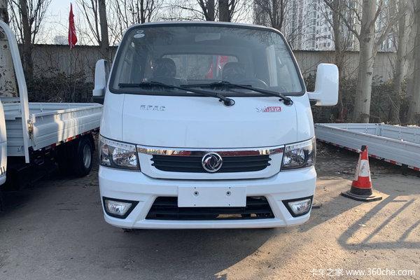 降价促销T5(原途逸)载货车仅售4.83万元
