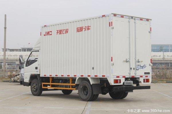 回馈客户呼市顺达宽体载货车仅售11.07万