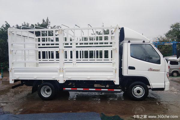 降价促销唐骏小宝马载货车仅售6.58万
