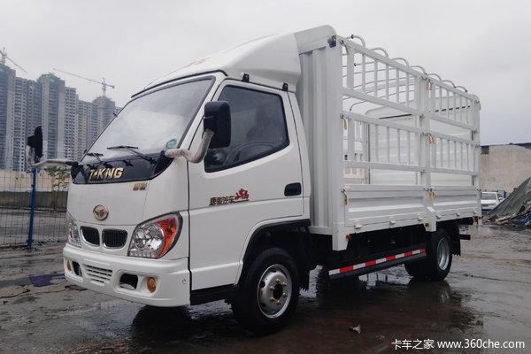 降价促销唐骏小宝马载货车仅售6.38万