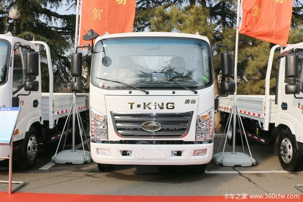 降价促销唐骏K3载货车仅售8.68万