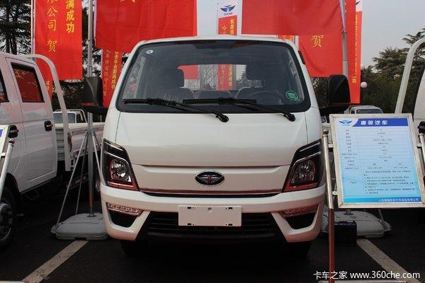 降价促销唐骏V5载货车仅售8.30万