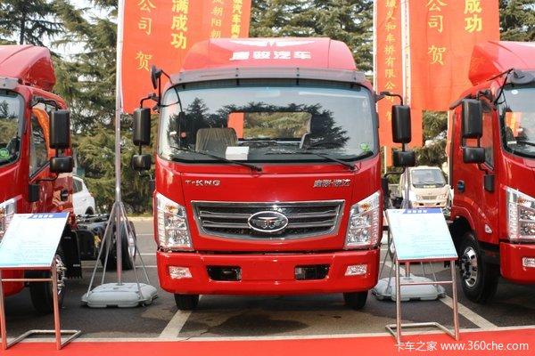 降价促销唐骏K7载货车仅售12.78万