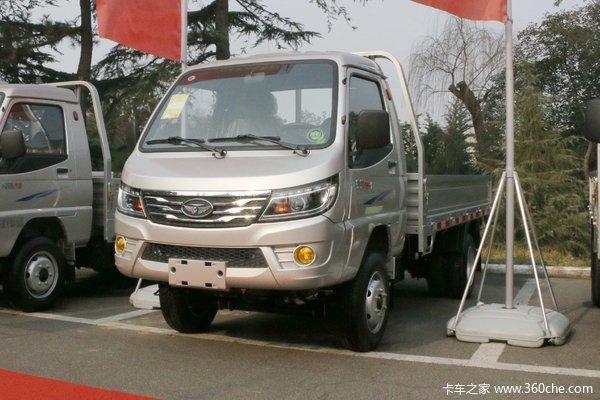 降价促销榆林市赛菱载货车仅售4.30万