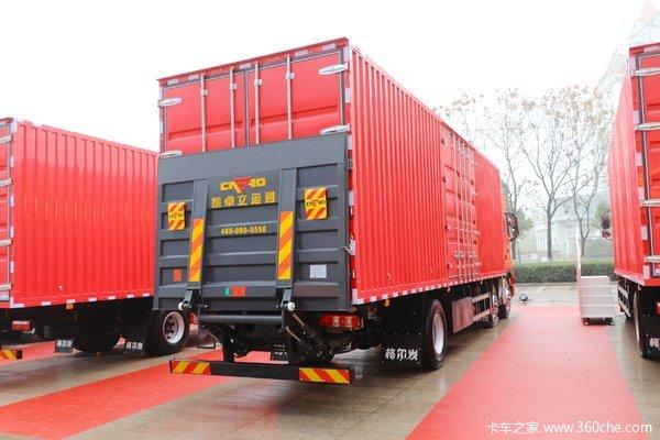降价促销格尔发A5载货车仅售12.46万元