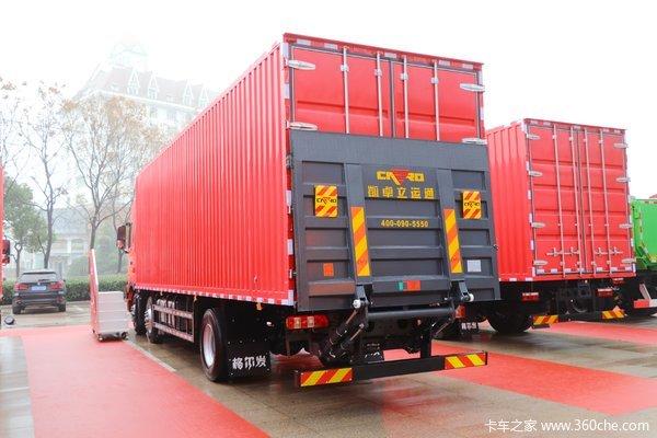 降价促销格尔发A5载货车仅售18.20万