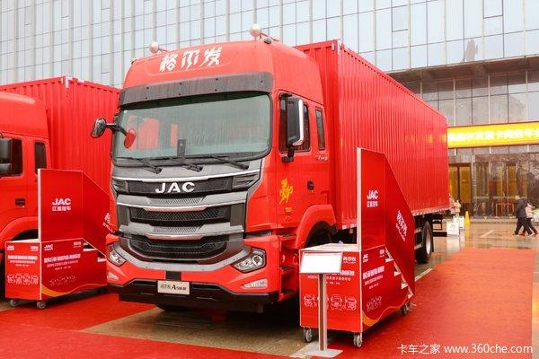 降价促销格尔发A5载货车仅售31.68万
