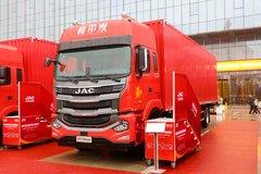 江淮 格尔发A5WIII重卡 320马力 6X2 9.6米AMT自动挡厢式载货车(国六)(液压尾板)(HFC251P1KD452KS)