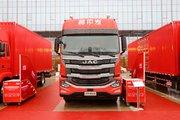 江淮 格尔发A5WIII重卡 340马力 8X2 9.6米栏板载货车(HFC1311P1K4G43S5V)