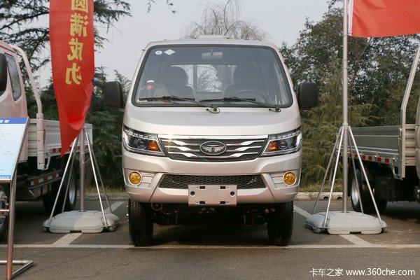 回馈客户榆林市赛菱载货车仅售4.15万