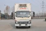 江淮 帅铃E中体 150马力 4X2 3.7米冷藏车(HFC5045XLCP32K2C7S)