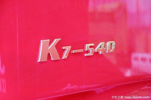 优惠0.5万苏州格尔发K7自动档牵引促销