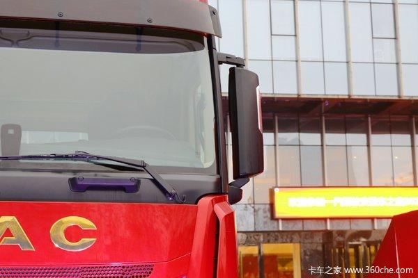 降价促销格尔发K7自动档牵引车44.80万