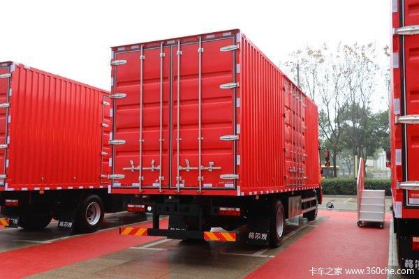 优惠0.1万青岛格尔发A6载货车促销中