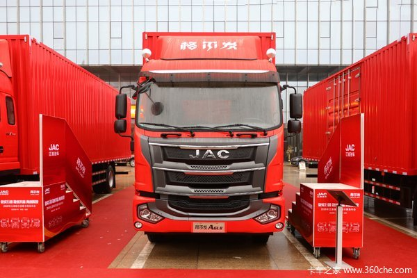 降价促销格尔发A6载货车仅售17.50万