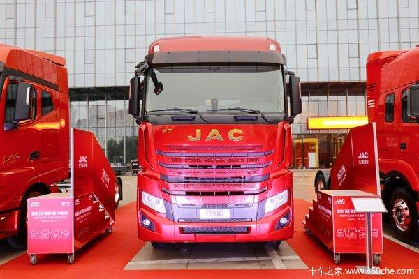 格尔发二手置换政策:所有品牌、不分中重卡车型最高补贴3000元