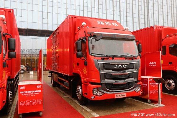 降价促销  格尔发A6载货车仅售17.50万
