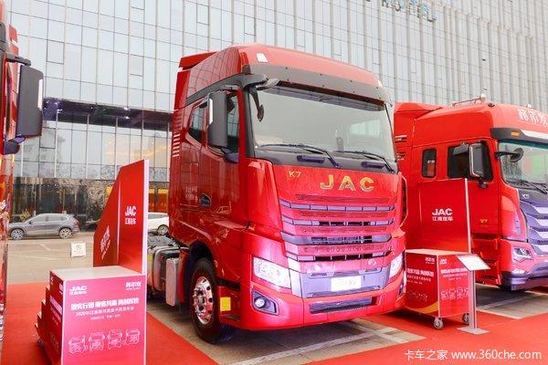 降价促销南京格尔发K7牵引仅售36.60万