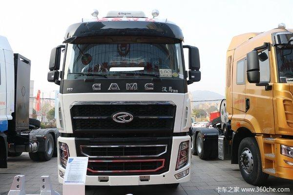 华菱 汉马H9重卡 460马力 6X4 牵引车(国六)
