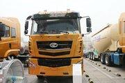 华菱 汉马H7重卡 450马力 6X4牵引车(HN4252H46C4M5)