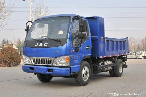 江淮 康铃G3 95马力 4X2 3.3米自卸车