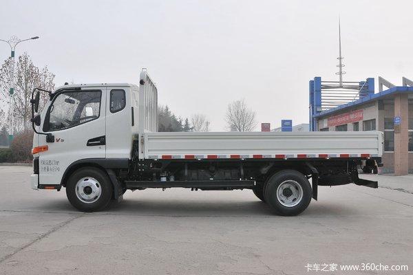 回馈客户南宁骏铃V5载货车仅售7.68万