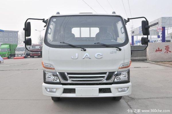 降价促销江淮骏铃V5载货车仅售8.18万
