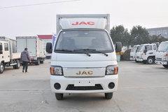 江淮 恺达X5 1.5L 113马力 3.11米单排厢式微卡(国六b)(HFC5030XXYPV4E1B3S)