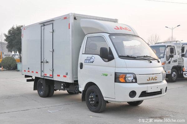 优惠0.3万晋江恒通康铃X5载货车促销中