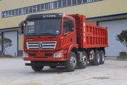 大运 风驰重卡 290马力 8X4 5.8米自卸车(DYQ3311D5FB)