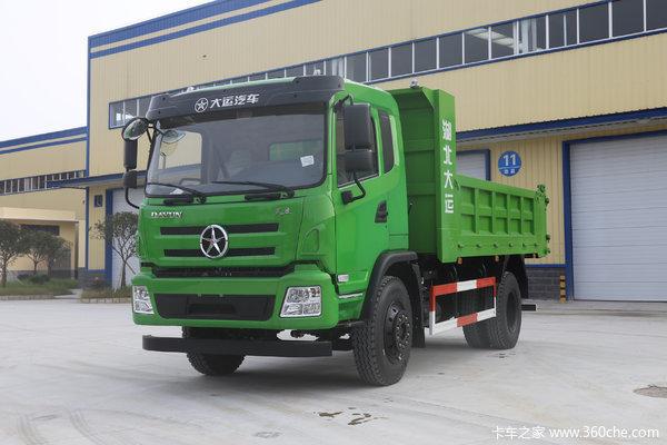 优惠0.3万上海湖北大运风度自卸车促销中